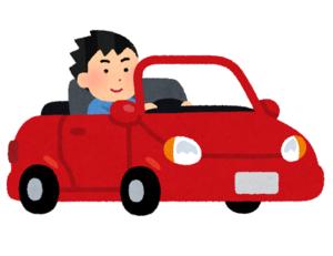 オープンカーに乗る人のイメージ