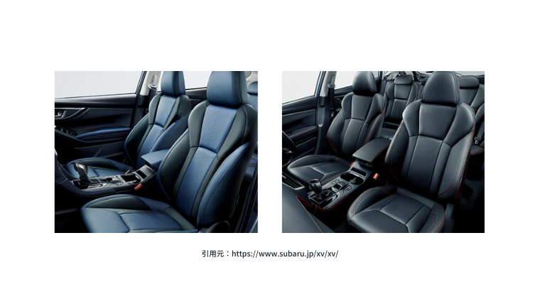 XVシートデザイン比較