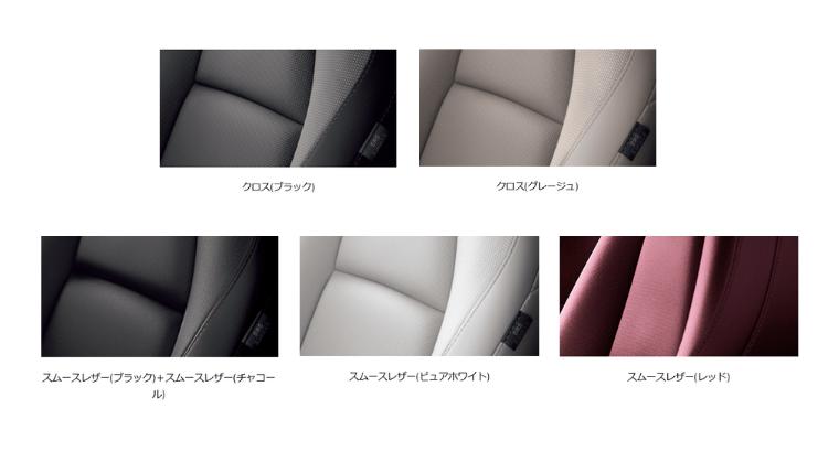 CX-30シートの種類